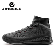 цены Black Breathable Basketball Shoes Men Basketball Sneakers Zapatillas De Baloncesto Outdoor Men Shoes Plus Size 45