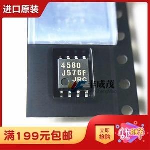 Image 1 - 100 PCS NJM4580M SOP 8 NJM4580D SOP8 NJM4580 4580 JRC4580 Dual op amp circuito integrato Nuovo e originale