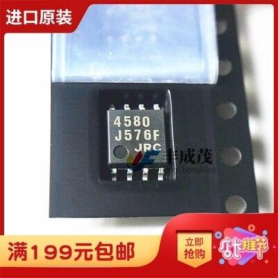 100 PCS NJM4580M SOP 8 NJM4580D SOP8 NJM4580 4580 JRC4580 Dual op amp circuito integrato Nuovo e originale