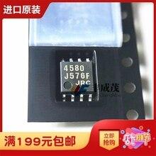 100 PCS NJM4580M SOP 8 NJM4580D SOP8 NJM4580 4580 JRC4580 כפול מגבר שרת שבב חדש ומקורי