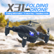 Flytec X31 optical positioning drone with  high hold function foldable with no camera  Mini drone quadcopter Rc helicopter