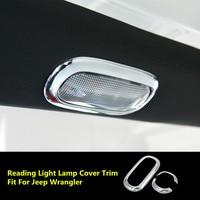 For Jeep Wrangler JK 4 Door Roof Dome Reading Light Lamp Cover Trim 2007 2016