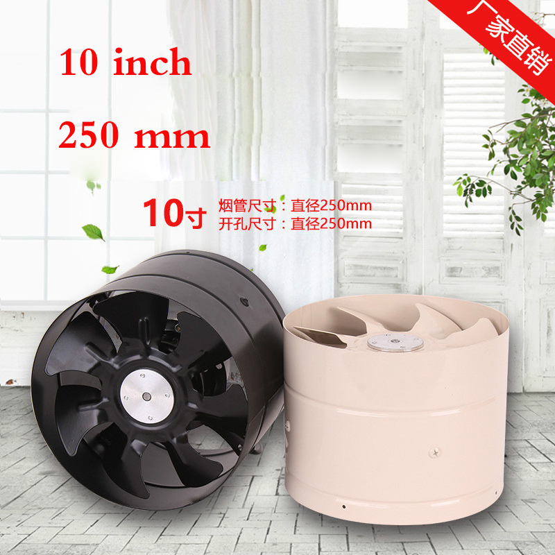 10 inch toilet kitchen pipe type exhaust fan strong turbocharger fan 250mm