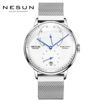 Luxury Brand Watch Nesun Automatic Mechanical