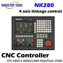 WEIHONG Integrated numerical control system NK280 support 4 axis linkage control CPU ARM11  600M 128M RAM 8 INCH screen