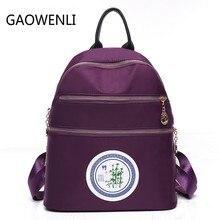 Gaowenli Национальный Ветер нейлон Водонепроницаемый и отдыха большой Ёмкость путешествия рюкзак Школьные сумки Для женщин известных брендов Mochila