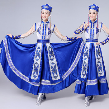 Mongolian Dance Clothes Women Cosplay Costume Traditional Chinese Folk Dancing Dress National Ethnic Performance Clothing
