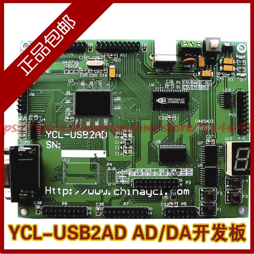 Free Shipping  AD/DA \CY7C68013A-128AXC Development Board YCL-USB2AD Development Board