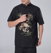New Arrival Black Traditional Chinese type Men's Kung Fu Shirt Top Embroidery Clothing Size S M L XL XXL XXXL M0057