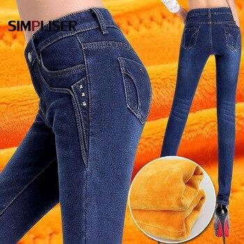Джинсы женские зимние 2019 толстые флисовые брюки женские длинные джинсовые синие брюки женские модные теплые джинсы узкие брюки обтягивающ...