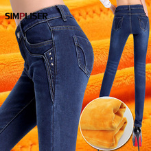 simpliser Female Winter 2019 Thick Fleece Women Long Denim Blue Trousers Skinny