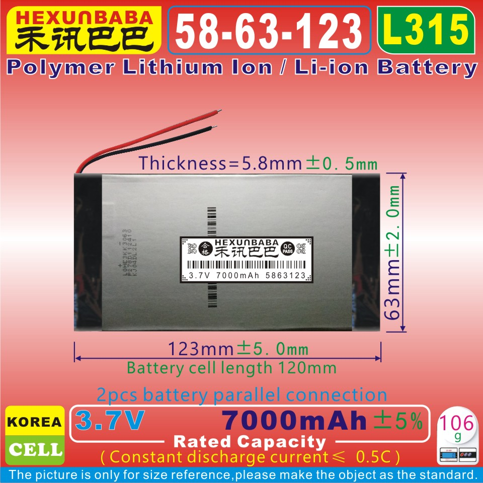 Fashion Style l315 5863123 Polymer Lithium Ion / Li-ion Battery For Gps,mp4,cell Phone,tablet Pc,power Bank,mp3 3.7v 7000mah