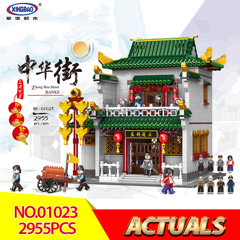 2018 New Xingbao 01023 Zhong Hua Street Banks 2955pcs Educational Toys Building Blocks Bricks Assembled For Kids Birthday xingbao 01102 new zhong hua street series the teahouse library cloth house wangjiang tower set building blocks brick christmas