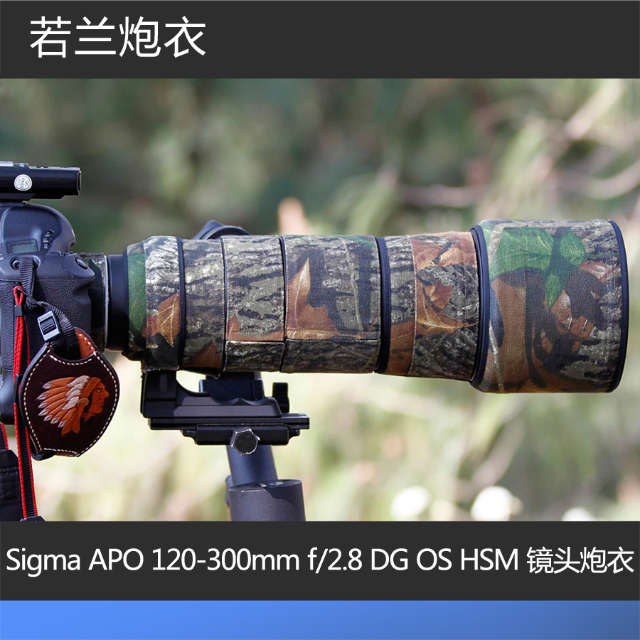 Camera Lens Camouflage Rain Cover For Sigma Apo 120 300mm F 28 Dg 70 4 56 Os Nikon Hsm Protective Case In Video Bags From Consumer Electronics On