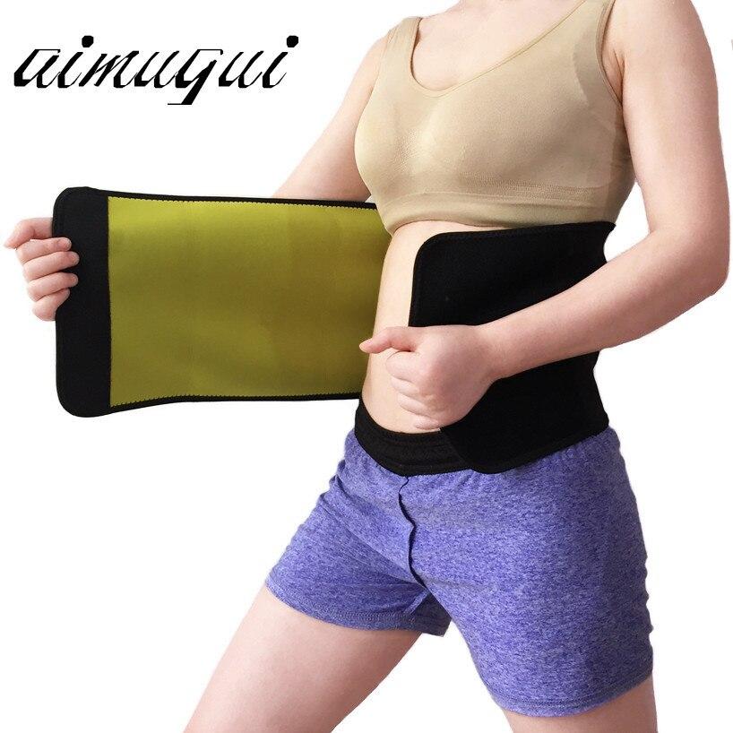 Waist Trainer Body Shaper Slimming Belt Waist Tummy Shapewear Waist Trimmer Belt Modeling Strap Belt Sweat Fat Burning Girdle