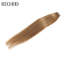 Rechoo Ленты В Выдвижении Волос Человеческие Волосы 100% #8 Цвет 50 Г/шт. 100 Г/шт. 16 24 Дюймов Striaght Non-Remy Бразильские Волосы Светло-коричневый