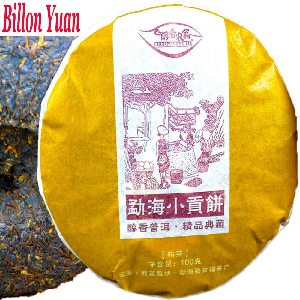 Small Cup BUY 5 SEND 6 Chinese ripe puer tea, oldest yunnan pu er tea,honey sweet Puerh 100g  cha ansestor antique Puerh tea
