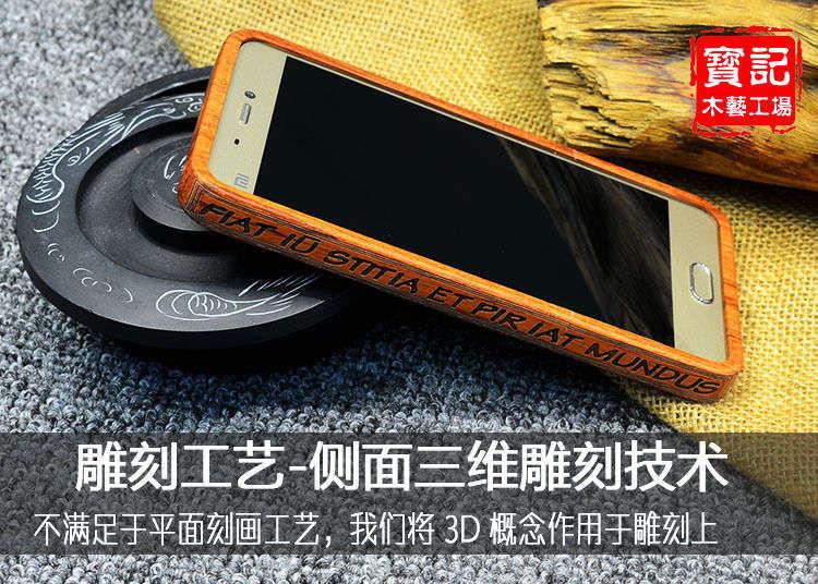 xiaomi mi5 case (2)