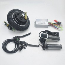 24V/36V/48V 350W electric scooter conversion kit motor scooter for electric scooter 8 inch wheel motor цена в Москве и Питере