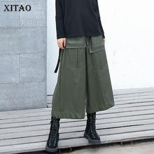 XITAO 2018 Autumn Korea New Women Solid Color Loose Elastic Waist Loose Wide Leg Pants