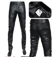 2017 warm motorcycle faux leather pants men casual trousers pu feet pants for men fashion slim tight-fitting pantalon homme