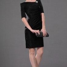Formal Wedding Party Dress Sheath Half Sleeve knee Length Black Satin Short