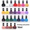 26 Color Elegir Profesional Stamping Nail Art Polaco 10 ml Polaco de Clavo Del Barniz Para Manicura esmalte de Uñas de Impresión Vernis a Ongle