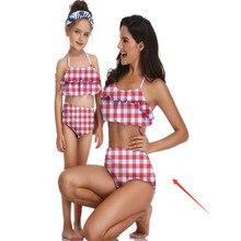 цены на PUDCOCO Two Piece Mother Daughter Bikini Family Matching Ruffle Swimsuit High Waisted в интернет-магазинах