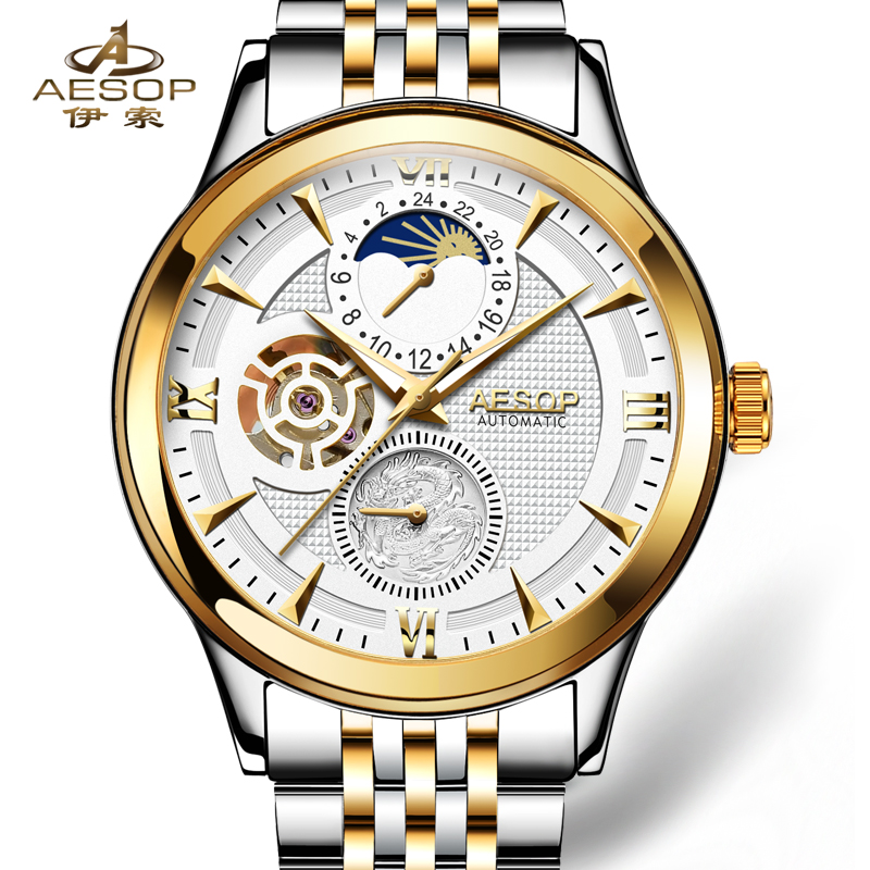 AESOP Brand Watch Men Moon Phase Stainless Steel Automatic Mechanical Sapphire Waterproof Clock  Relogio Masculino men s watches automatic mechanical watch moon phase clock steel strap business watch top brand wristwatches relogio masculino