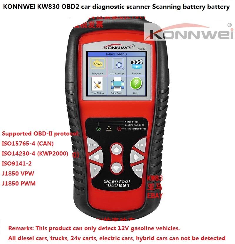 Sei paesi di Lingua KONNWEI KW830 OBD2 auto di diagnostica di Scansione dello scanner batteria batteriaSei paesi di Lingua KONNWEI KW830 OBD2 auto di diagnostica di Scansione dello scanner batteria batteria