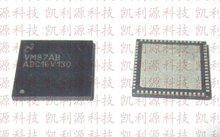 Freeshipping         ADC16V130           ADC16V130CISQ freeshipping adc76kg adc76k adc76