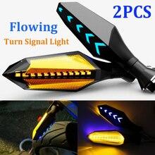 2 шт. 8 мм Универсальный светодиодный фонарь для мотоцикла с поворотом последовательный мигающий индикатор янтарные лампы для бега