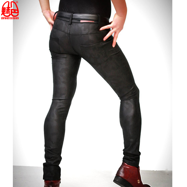 Gay tight pants pictures