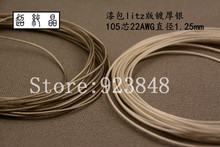 Litz Silver-plated copper single crystal 56NOCC HIFI fever DIY headphone cable (105 core /OD:1.2mm)
