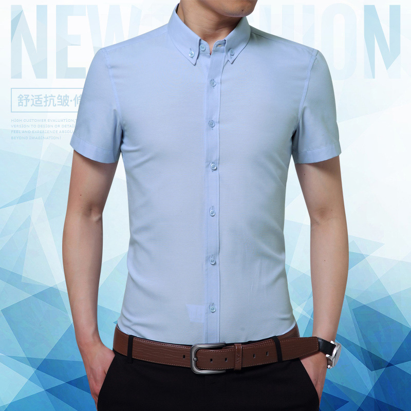 Marke Neue Männer Formale Hemd Baumwolle Kurzarm Hemd Drehen unten Color Slim Fit Casual Dress Shirt Größe M-5XL Camisa Masculina