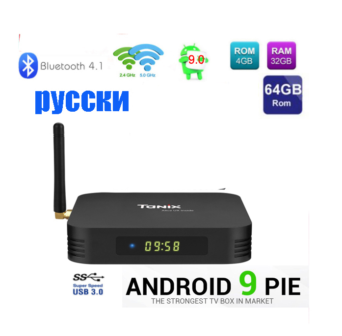TX6 TV Box 5pcs Allwinner H6 4GB DDR3 32GB EMMC 2 4GHz 5GHz WiFi BT4 1