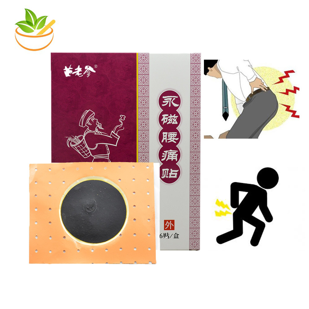 12pcs/2 Packs Magnetic Plaster Waist Back Lumbar Pain Relief Patch Chinese Medicine Tiger Balm Medical Patches Hyperosteogeny