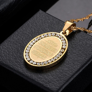 Image 5 - Мужские подвески из нержавеющей стали золотого цвета, овальные Стразы, ожерелье с амулетом, мусульманские украшения, подарок