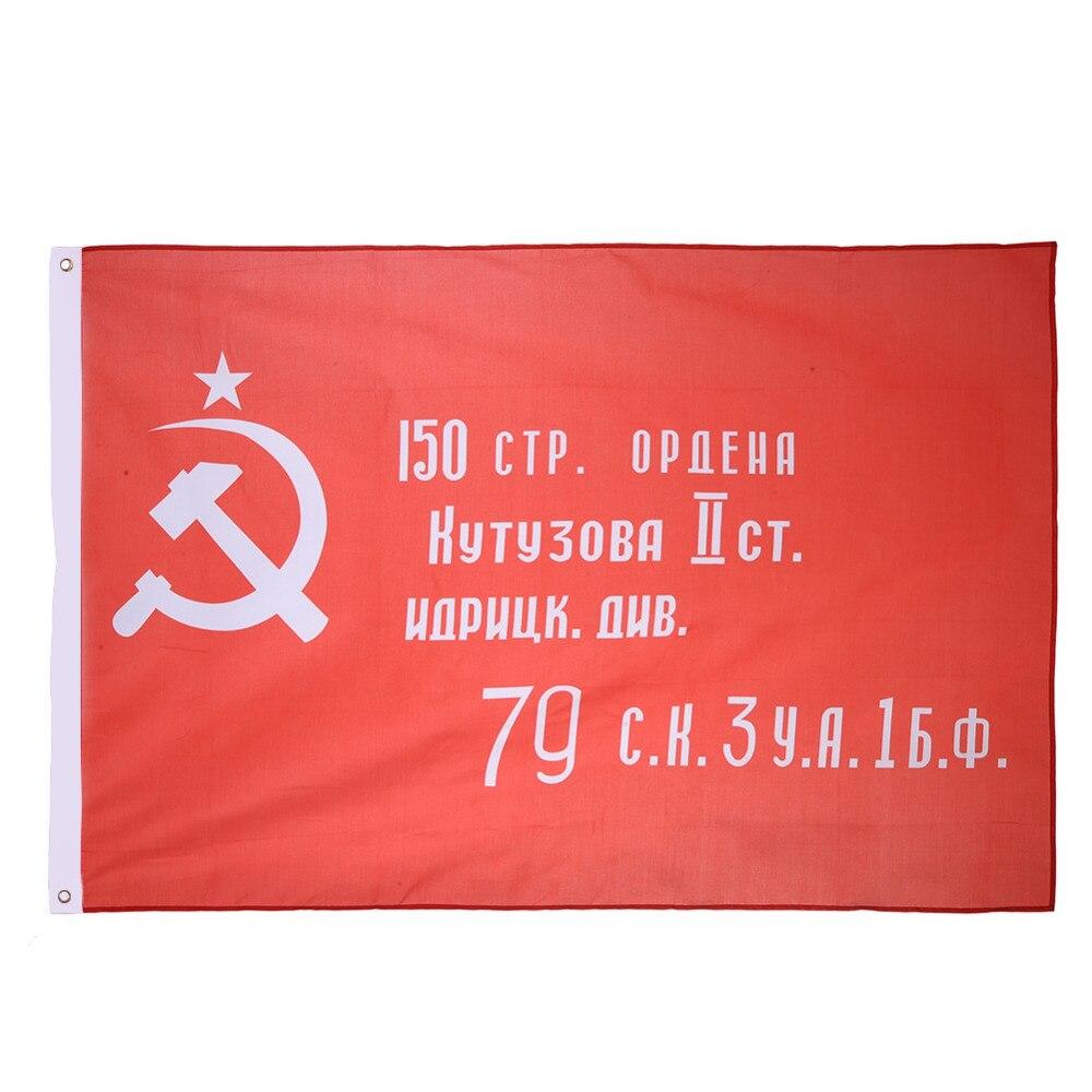 Russe Victoire Bannière Drapeau Polyester URSS Soviétique Bannière De Victoire À Berlin Pour Victor Décor À La Maison 90*150 cm