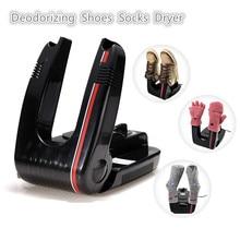 Устройство для сушки обуви печь дезодорант стерилизация 220V антиперспирант складной портативный Электрический сушилка для обуви Сапоги перчатки