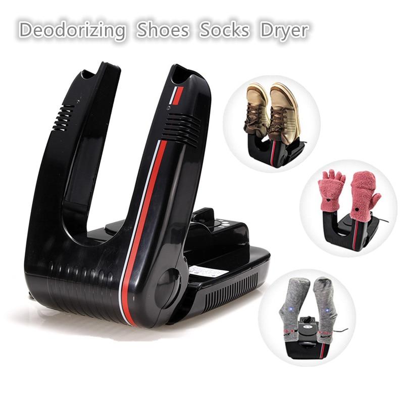 Shoe Device Drying Machine Bake Deodorant Sterilization 220V Antiperspirant Folding Portable Electric Shoe Dryer Boots Gloves