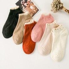 Новые модные однотонные кружевные носки для женщин; сезон весна-лето; популярные повседневные хлопковые носки; женские винтажные носки; Sokken Calcetines