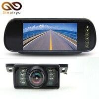Sinairyu 2in1 TFT LCD Display Car Rear View Car Parking Monitor 7 IR Lights Night Vision