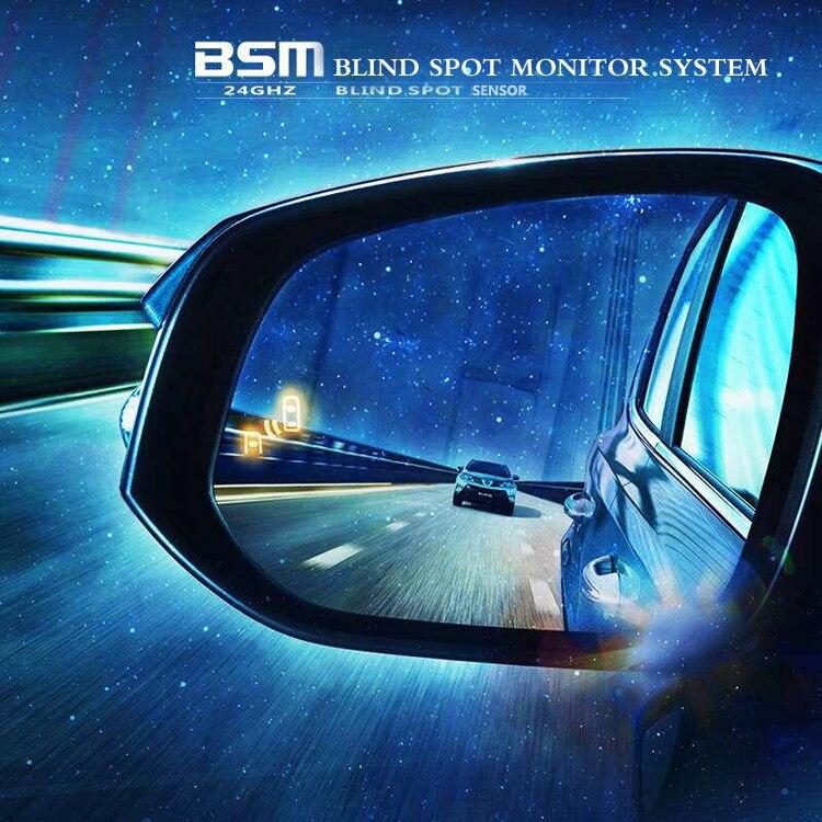 Système de détection d'angle mort Radar à ondes millimétriques BSD BSA BSM Assistant de surveillance d'angle mort à micro-ondes sécurité de conduite automobile
