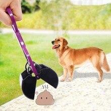Color aleatorio 1 unid Durable accesorios para mascotas perro mascota caca Scooper Pickup Clip Yard pala de limpieza Herramienta #269717