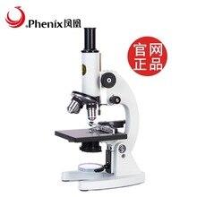 Монокулярный микроскоп phix 50X-1600X портативный Биологический микроскоп Однослойный пластиковый чемодан