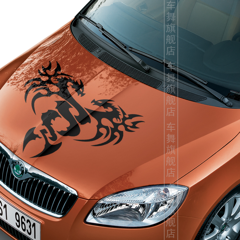 Aliexpresscom Buy Two Dragons Pattern Car Hood Decor Sticker - Cool car decals designcar styling dream racing design cool car refit vinyl stickers and