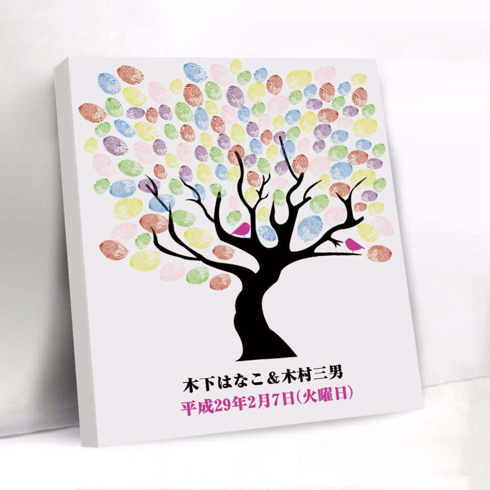 Wedding Guestbook Thumprint Tree Canvas A Great Wedding: Balloons Fingerprint Tree Guest Book For Baby Shower