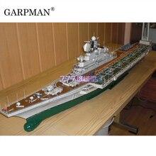 1:200 СССР Киева класса новороссиск авианосец Бумажная модель военный корабль бумага