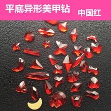 New Year Chinese Red Flat Rhinestone Big Nail Sticker Drill Diy Jewelry A Decoration3
